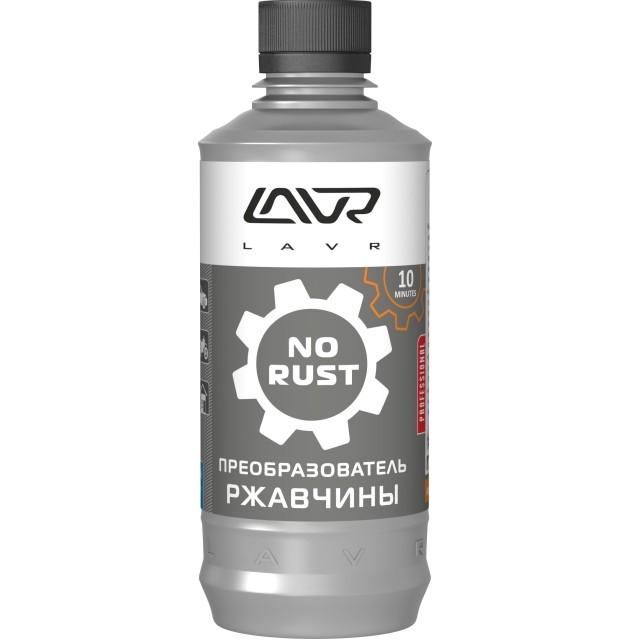 Lavr Ln1435 Очиститель от ржавчины LAVR NO RUST fast effect (310мл)