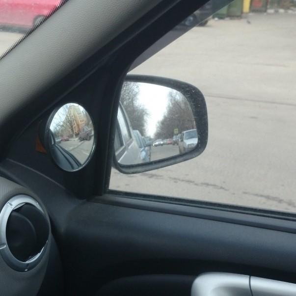 Зеркало мертвой зоны Phantom PH5097
