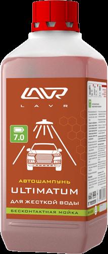 Lavr Ln2326 Автошампунь для бесконтактной мойки Ultimatum (1 л)