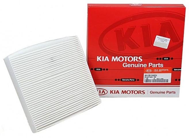Фильтр салонный оригинальный Hyundai/Kia 97133-4L000 (CU 21 008)