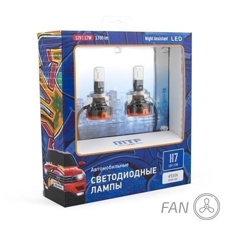 Светодиодные лампы MTF Night Assistant Fan H7 (4500K)