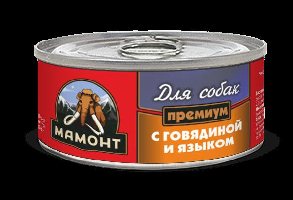 Консервы для собак Мамонт Премиум, фарш, говядина с языком, 100 г