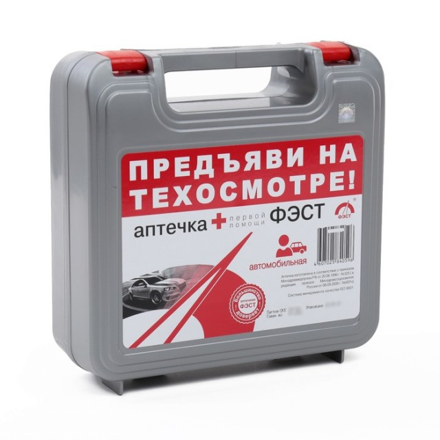 Аптечка автомобильная ФЭСТ (стандарт ГИБДД)