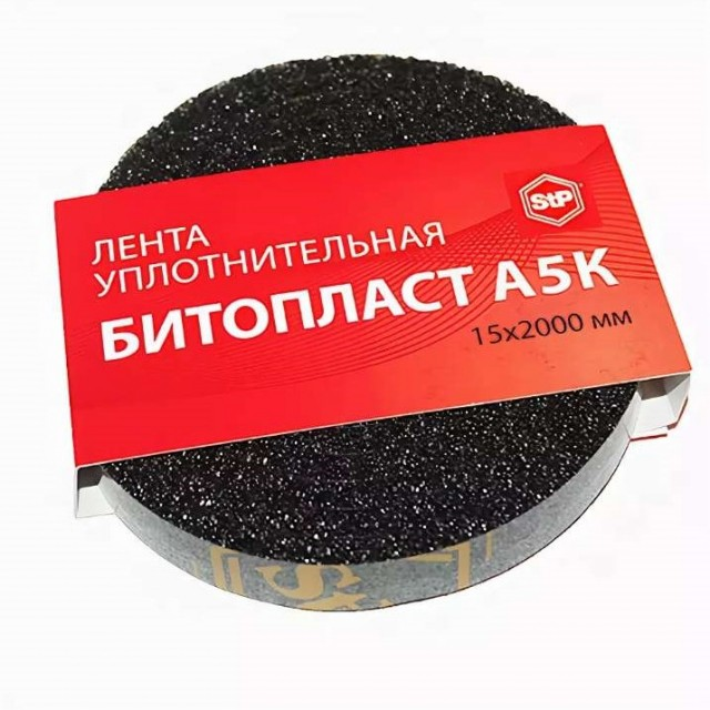 Битопласт STP А 5 К лента (5 мм, 200х1,5 см)