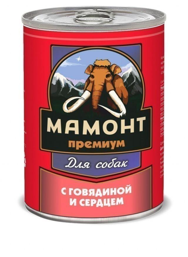 Консервы для собак Мамонт Премиум, фарш, говядина с сердцем, 340 г