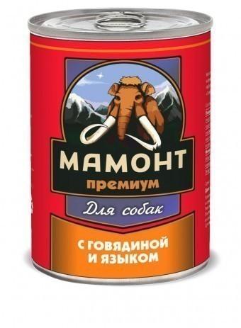 Консервы для собак Мамонт Премиум, фарш, говядина с языком (340 г)