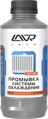 Lavr Ln1104 Классическая промывка системы охлаждения для комм. транспорта (980 мл)
