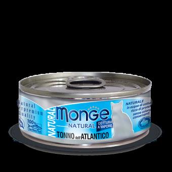 Консервы для кошек Monge Natural - Tonno dell Atlantico (80 г)
