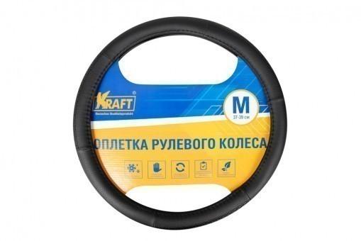 Оплетка руля Kraft 315M (черная)