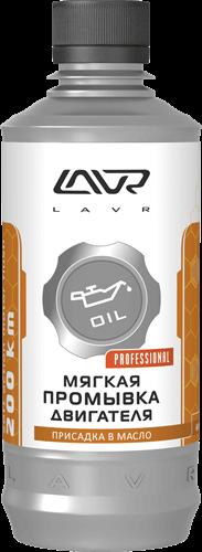 Lavr Ln1005 Мягкая промывка двигателя (330 мл)