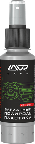 Lavr Ln1425 Полироль пластика Бархатный (спрей, 120 мл)