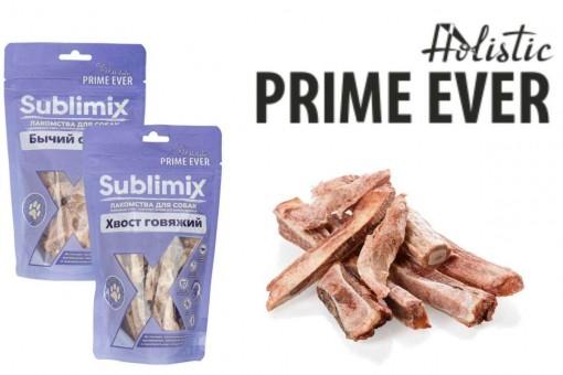 Лакомства для собак Prime Ever