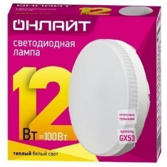 Лампа Онлайт GX53, 12 Вт (930 Лм, 4000K)
