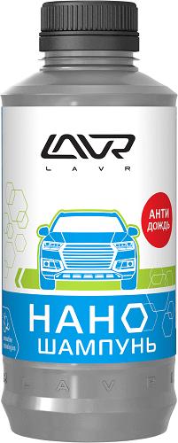 Lavr Ln2232 Наношампунь антидождь (1 л)