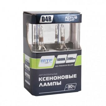 Ксеноновые лампы MTF Active Night D4R 6000K (+30%, 2 шт)