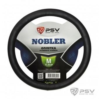 Оплетка руля PSV Nobler (черная)