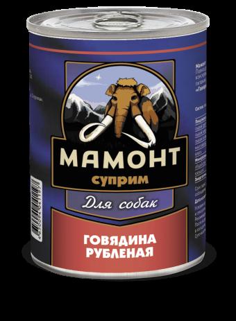 Консервы для собак Мамонт Суприм, говядина рубленая (340 г)