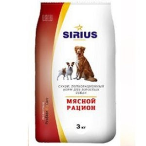 Сухой корм для собак SIRIUS, мясной рацион, 3 кг