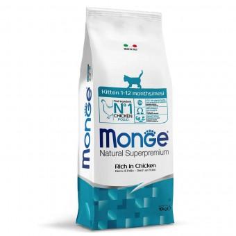 Сухой корм для котят Monge Daily Line - Kitten (10 кг)