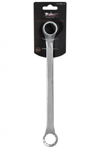 Ключ накидной AirLine с изгибом, 24-27 мм