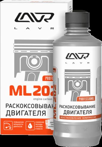 Lavr Ln2504 Раскоксовывание двигателя ML202 (для нестандартного двигателя, 330 мл)