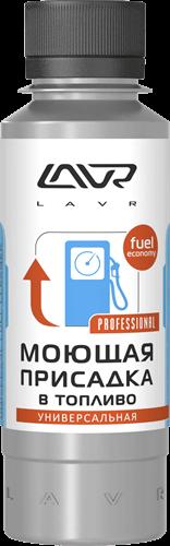 Lavr Ln2126 Моющая присадка в топливо (присадка в топливо, 120 мл)