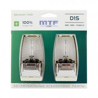 Ксеноновые лампы MTF Night Assistant D1S 4800K (+100%, 2 шт)