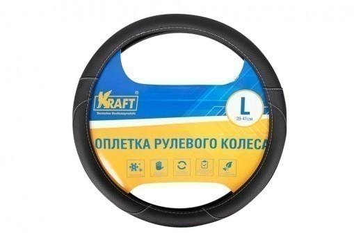 Оплетка руля Kraft 314L (черная)