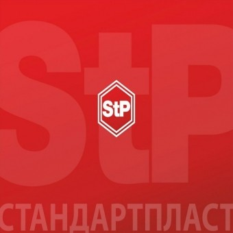 Конференция STANDARTPLAST в Перми.