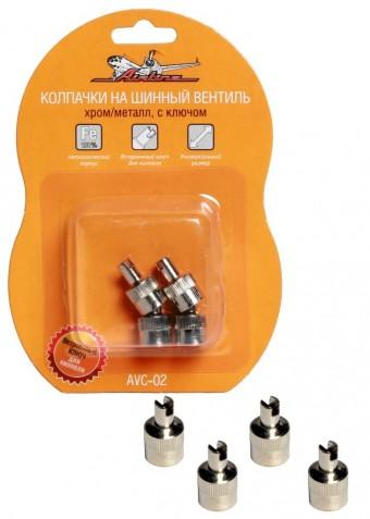 Колпачки на ниппель AirLine AVC-02 (металл, с ключем, 4 шт)