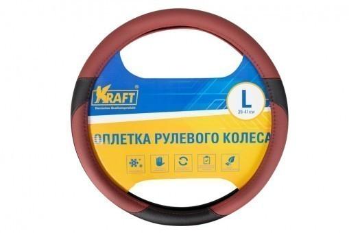 Оплетка руля Kraft 321L (черно-бордовая)