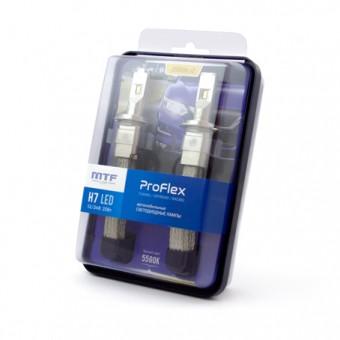 Светодиодные лампы MTF Pro Flex H7 (5500K)