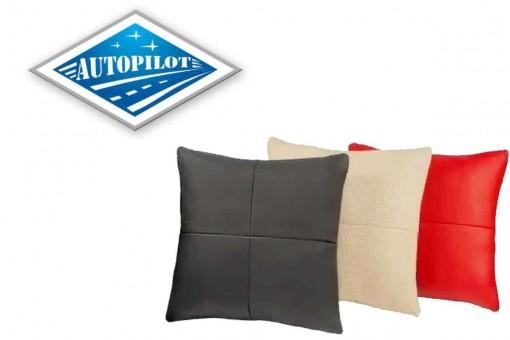 Подушки Автопилот