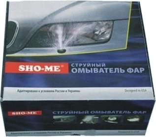 Омыватель фар Sho-me ОФС 1С (сферический)