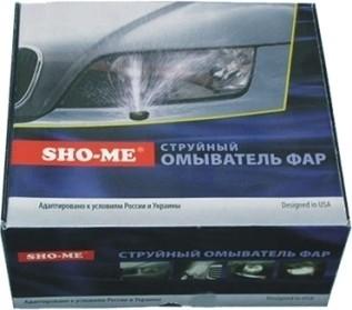 Омыватель фар Sho-me ОФС 1П (плоский)
