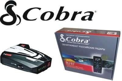 Радар-детекторы Cobra