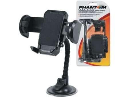 Держатель мобильного телефона Phantom PH5259