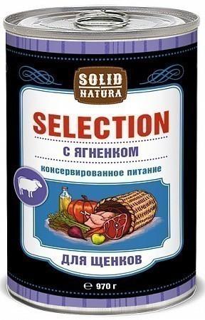 Консервы для щенков Solid Natura Selection, ягненок (970 г)
