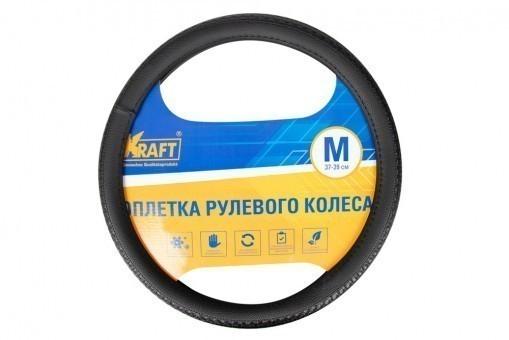 Оплетка руля Kraft 301M (черная)