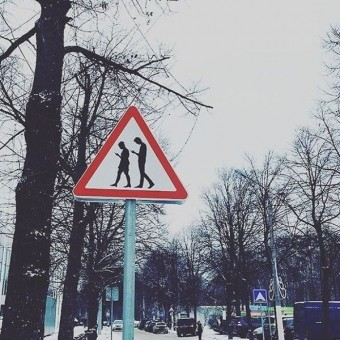 Как пользоваться новыми дорожными знаками