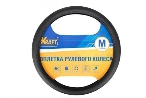 Оплетка руля Kraft 302M (черная)