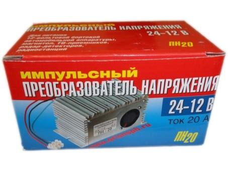 Преобразователь напряжения Орион ПН-20 (24-12В,20 Ампер)