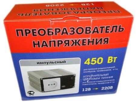 Преобразователь напряжения Орион ПН-60 (12-220В,450Вт,USB)