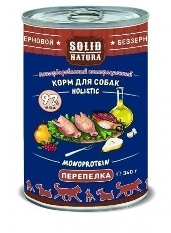 Консервы для собак Solid Natura Holistic, перепёлка, 340 г