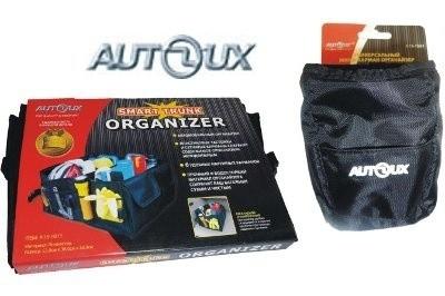 Органайзеры AutoLux