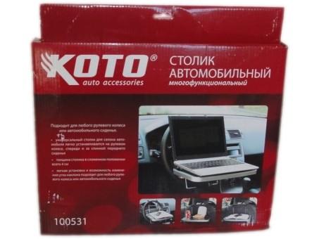 Столик автомобильный Koto/Kioki 100531