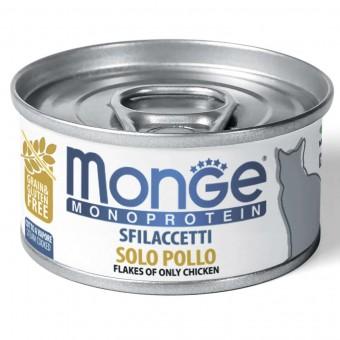 Консервы для кошек Monge Monoprotein - Solo Pollo (80 г)