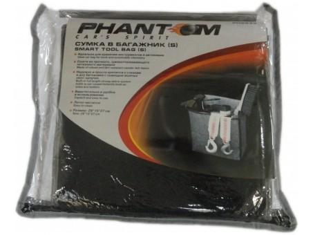 Органайзер Phantom PH5933 (в багажник)