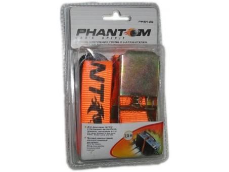 Ремень для крепления груза Phantom PH6422 (2,5 м, замок-трещетка)
