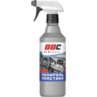 BiBiCare 4041 Полироль пластика Антистатик (триггер, 550 мл)